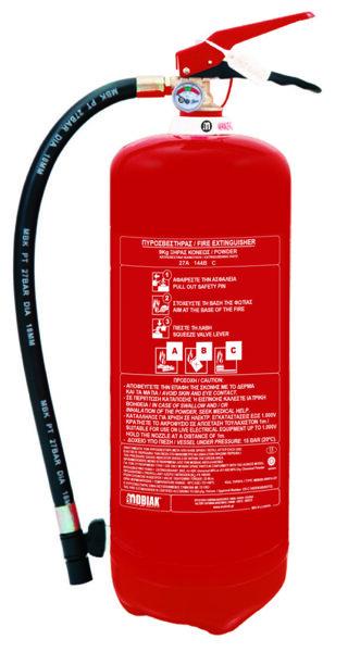 9 kg. Miltelinis gesintuvas  090PA ABC